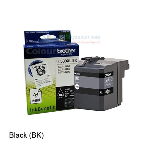 Lc 539xl Black Ink Cartridge lc 539xl bk black ink cartridge 365myanmar