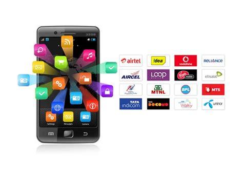 international mobili mobile recharge integration travel management software