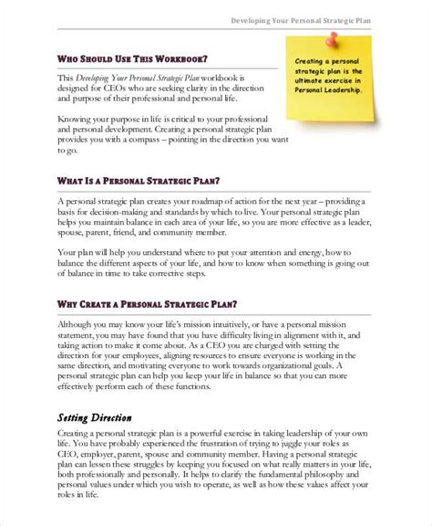 strategic development plan template personal strategic plan template images