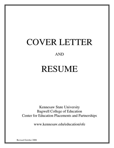 what is a cover page for a resume cover page for a resume resume exles 2017