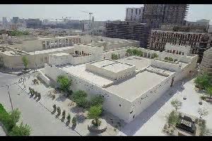 consolato qatar informazioni pratiche qatar easyviaggio
