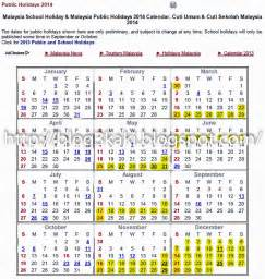 Calendar 2018 One Stop Search Results For Calendar 2015 Malaysia