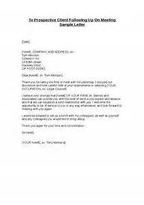 sample business introduction letter to prospective clients