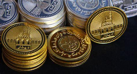 Koin Dinar Emas Antam 1 dinar dirham