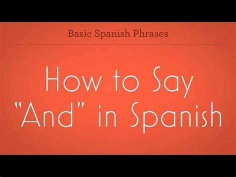 how do u say couch in spanish how to say quot and quot spanish lessons youtube