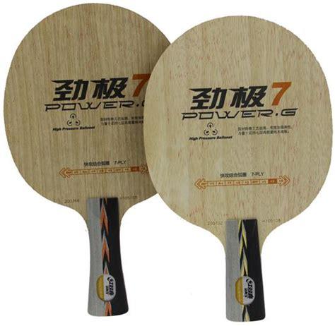 Dhs Pg 7 Power G 7 Table Tennis Blade 7 Ply Wood Ping Pong Ba 2017 dhs table tennis blades power g7 pg7 wood spirit