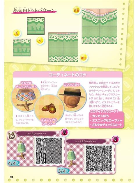 acnl tutorials hat 187 best images about cute acnl designs 180 ω on