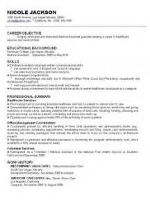 types of resume application