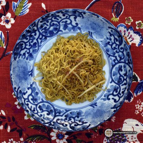 Liquid Indomie Goreng 30 Ml 2798 indomie instant noodles mi goreng fried noodles taiwan only version the ramen rater