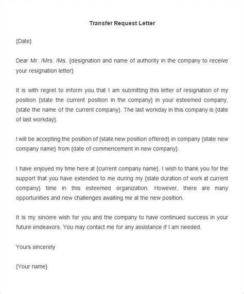 Pf Transfer Letter Format Request Letter Format To Hr Manager Cover Letter Templates