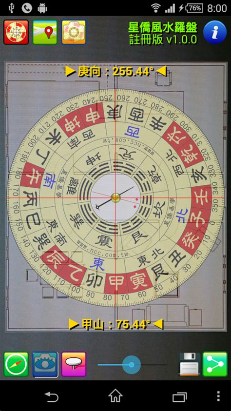 Meteran Feng Shui 5 Meter C Mart Tools D0005 519 Gy B10 N0633 ncc feng shui compass android apps on play