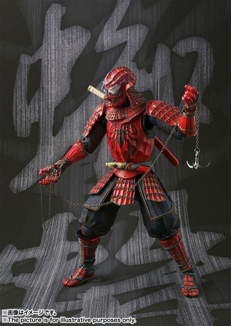 Bandai Meisho Realization Samurai Spider realization samurai spider does whatever his daimyo wants technabob