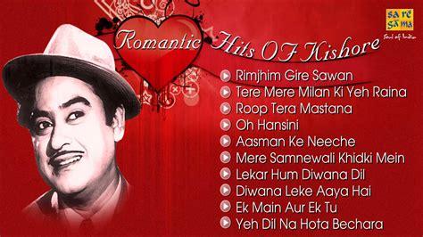 film romance mp3 song romantic hits of kishore kumar jukebox audio songs