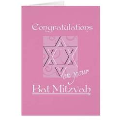 congratulations on your bat mitzvah cards congratulations on your bat mitzvah card templates