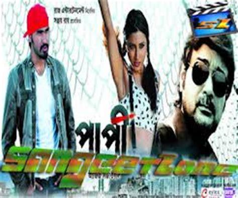 film mla fatakesto kolkata bangla movie bd movie