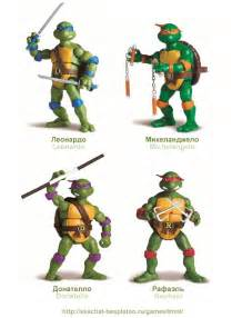 mutant turtles colors and names mutant turtles names and colors and weapons