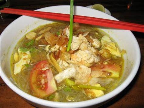 resep membuat soto ayam lamongan resep masakan indonesia resep soto ayam