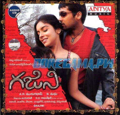 english movies themes mp3 ghajini telugu theme song download