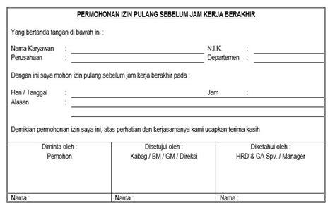 permohonan izin pulang sebelum jam kerja berakhir hrd indonesia