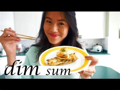 sum mp easy to make dim sum youtube