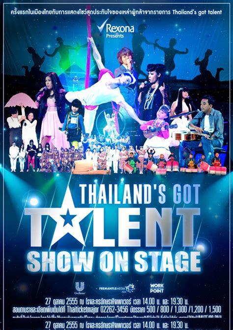 thailands  talent show  stage inspire pattaya