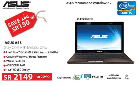 Asus Laptop Netbook Price asus laptops with prices image search results