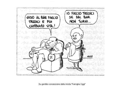 pedana con fasce massaggianti vignette ufficio 28 images vignette divertenti capo