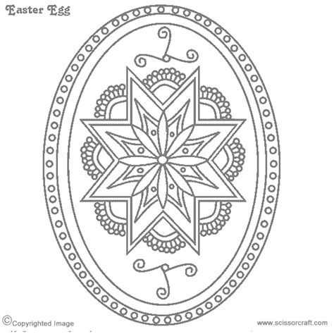 repetitive patterns coloring book inspired by ukrainian easter egg pysanky motifs for leisure rest recreation volume 1 books great website for printable pysanky egg designs http www
