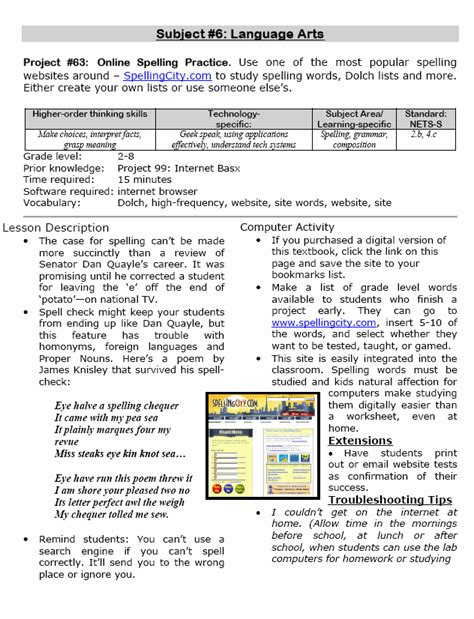 Lesson Plans Language Arts Bundle   Structured Learning