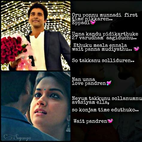 remo movie meme images 17 best images about movie quotes on pinterest