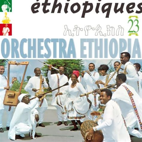 Ethiopiques Vol 4 Vinyl - ethiopiques vol 23 orchestra 1963 1975 by