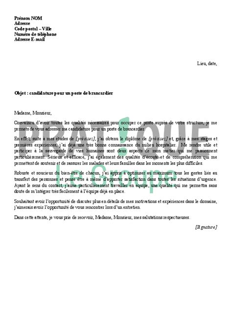 Lettre De Motivation De Brancardier Lettre De Motivation Pour Devenir Brancardier Pratique Fr