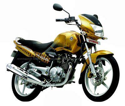 yamaha motors ltd yamaha motor india ltd yamaha motors india ltd html