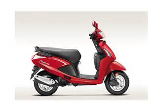 Suzuki Pleasure Price Suzuki Bike Price New Suzuki Bike Price In India 2017