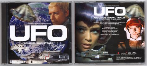 theme music ufo ufo series home page music