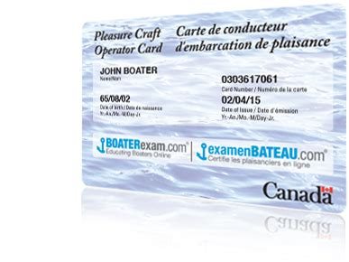 boat license canada official alberta boating license exam boaterexam 174