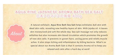 Special Aqua Rine Milk Japanese Aroma Bath Sea Salt 400gr buy 3 of japan aqua rine aroma bath sea salt deals for only s 30 4 instead of s 30 4
