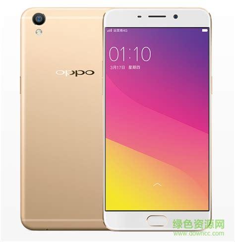 Usb Oppo oppo r9手机usb驱动图片预览 绿色资源网
