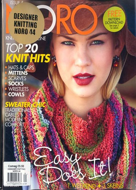 noro knitting magazine noro knitting magazine subscription buy at newsstand co
