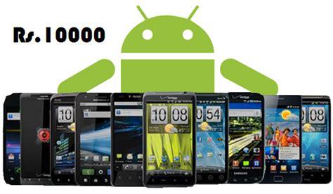 best android phone 2014 database error
