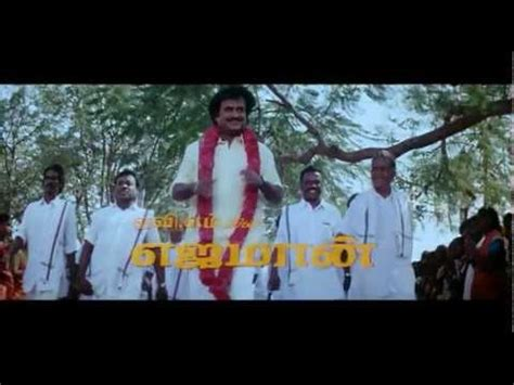 comedy film video song yajaman tamil movie scenes clips comedy songs