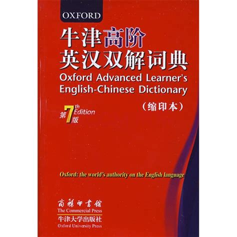 Oxford Advanced Learners Dictionary Edisi 9 archives makeperformance