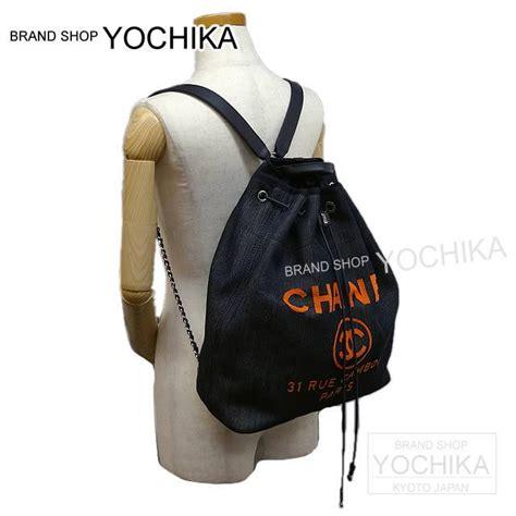 Chanel Deauville Backpack Chanel Deauville Rucksack Backpack Shoulder Bag Denim Calf