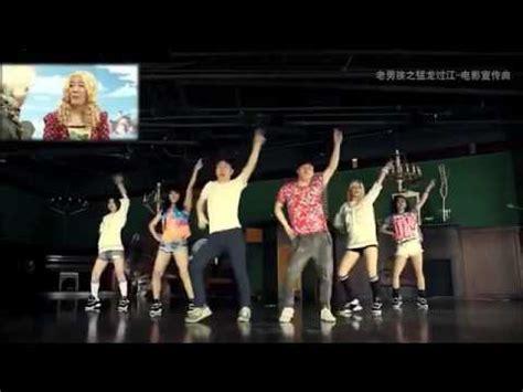 download mp3 xiao ping guo xiao ping guo korean t ara 티아라 chopsticks brothers