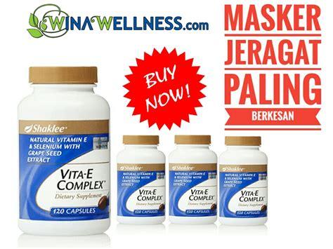 Masker Vitamin vitamin e shaklee untuk cantik dan intim