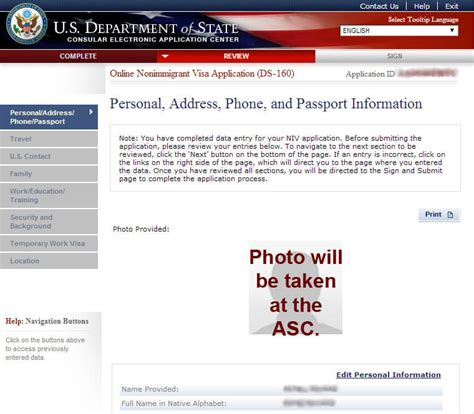 printable version of ds 160 ds 160 us visa application form