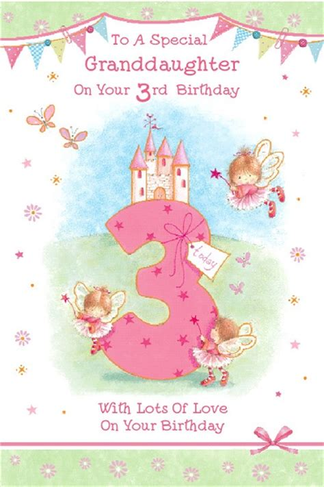 printable juvenile birthday cards juvenile birthday greetings