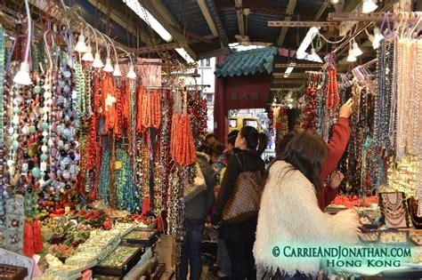 Jade Mat Hong Kong by Jade Market Hong Kong Travel The World