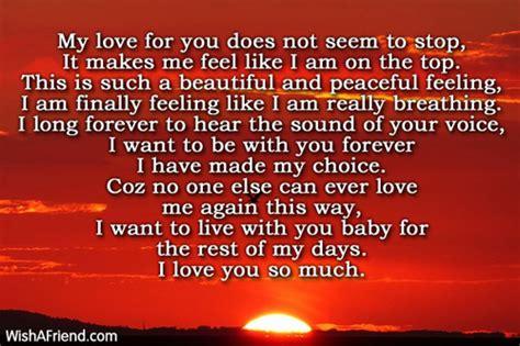 valentines poem for my boyfriend poems for boyfriend page 3
