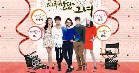 Jual Dvd Glowing She Korea Drama Korea jual dvd k drama hd glowing she hd 720p
